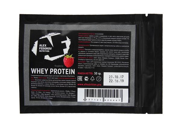 Смесь высокобелковая AF Nutrition Whey Protein 30 г малина