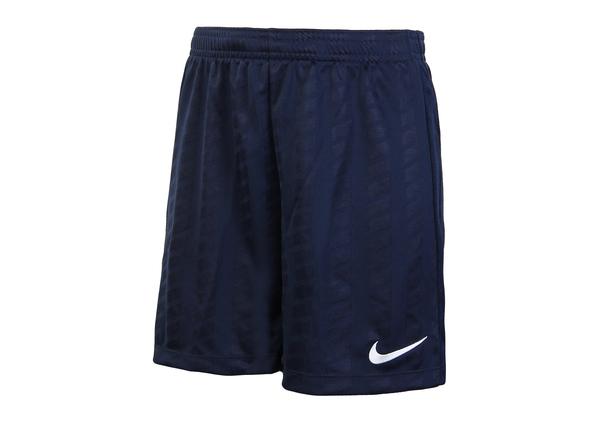 Шорты детские Nike Academy Football Short