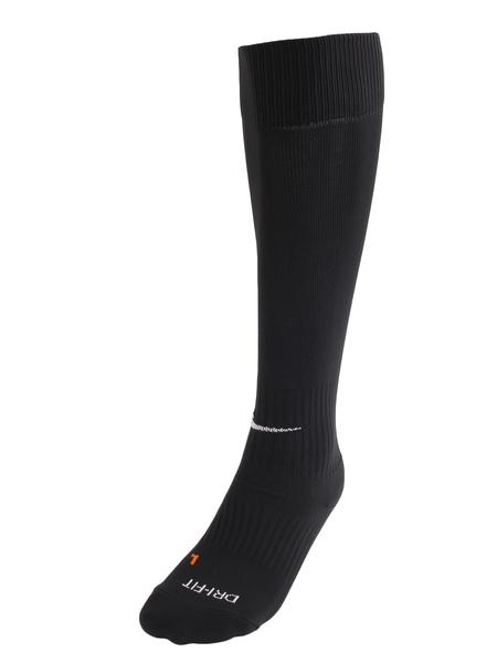 Гетры футбольные Nike Academy Over-The-Calf Football Socks