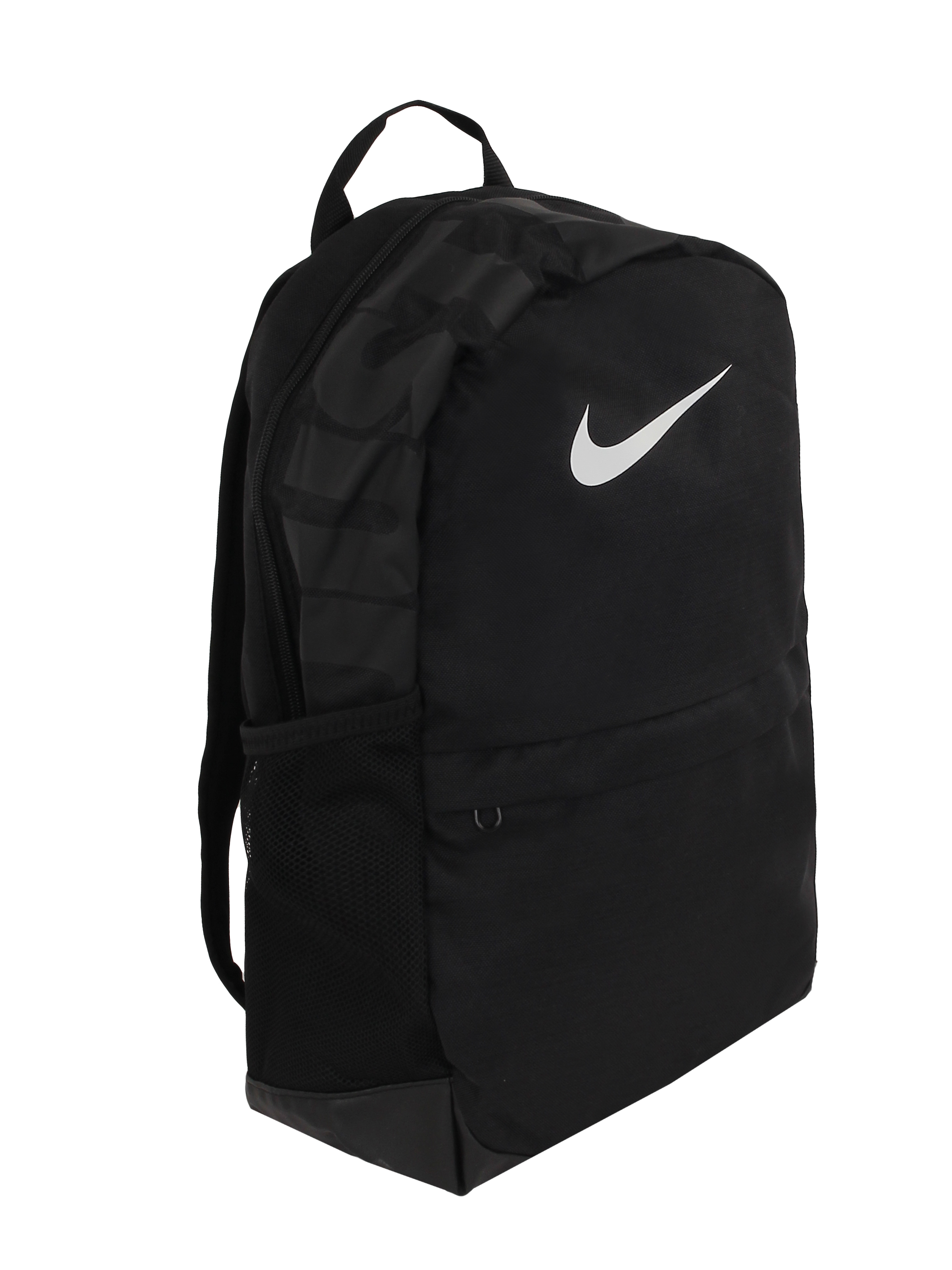 81b0b690f8b3 Рюкзак Nike Brasilia Backpack