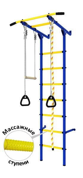 Детский спортивный комплекс ДСКМ-2С-7.06.Г3.410.14-24 DSK
