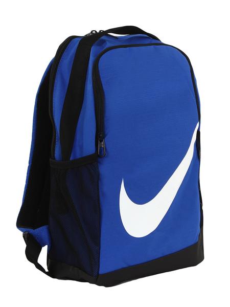 Рюкзак детский Nike Brasilia Backpack