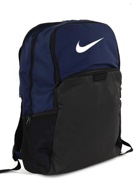 Рюкзак Nike Brasilia Training Backpack (Extra Large)