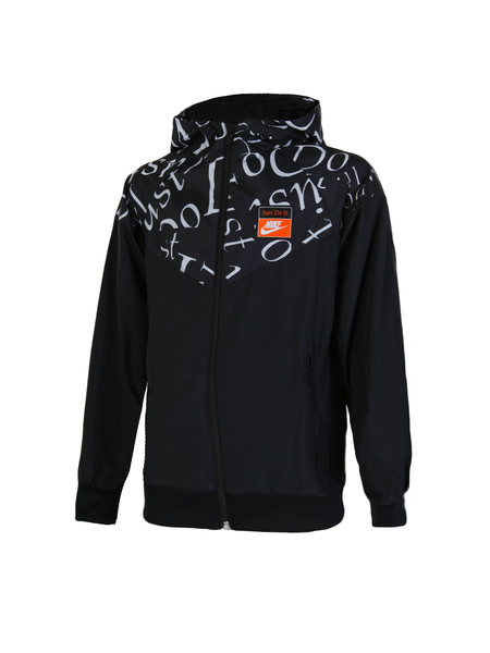 Толстовка детская Nike Sportswear Windrunner Big Kids' (Boys') Jacket