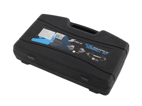 Набор гантелей Start Up  HD2100 в чемодане 10 кг (1x10кг)