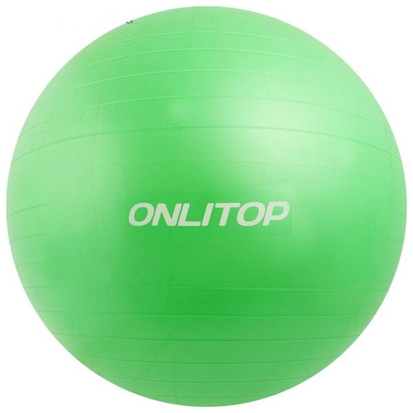 Мяч для фитнеса ONLITOP d=75 см, 1000 гр, антивзрыв, цвет зеленый