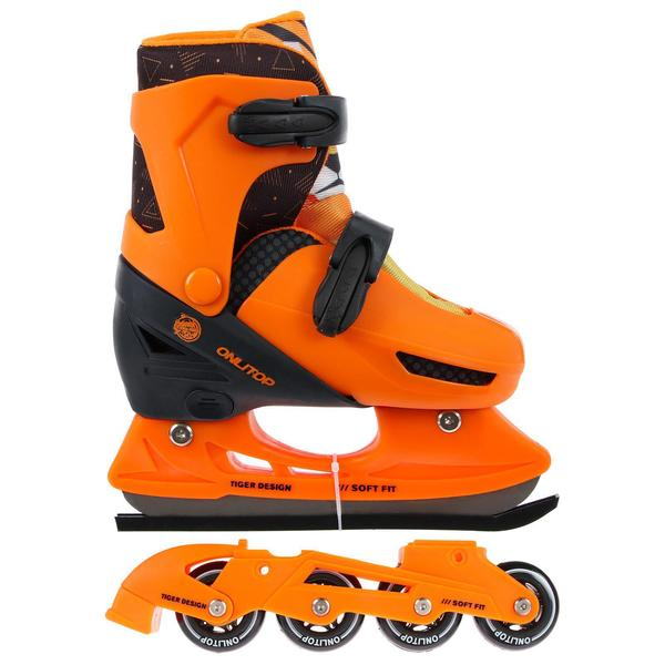 Коньки ледовые раздвижные Onlitop 223G с роликовой платформой, PVC колеса
