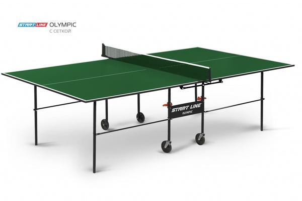 Стол для настольного тенниса Start Line Olympic green с сеткой (6021-2)