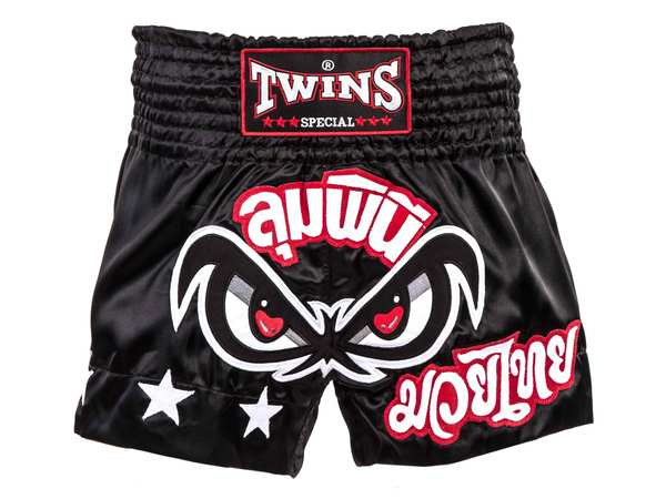 Шорты для бокса Twins