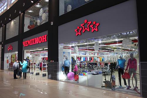 ... сеть спортивных магазинов «Чемпион» - федеральная сеть спортивных  магазинов. Это двадцать девять мультибрендовых магазинов в 10 регионах  Российской ... cadeae97777