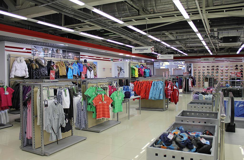 962a55d8 В ассортименте сети магазинов «Чемпион» есть все, что так или иначе связано  со спортом и любыми видами активности. Для наших покупателей представлены  ...