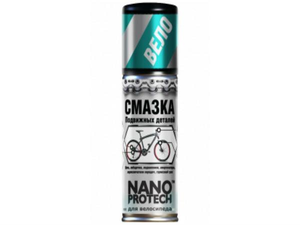 Смазка подвижных деталей NANOPROTECH для велосипеда