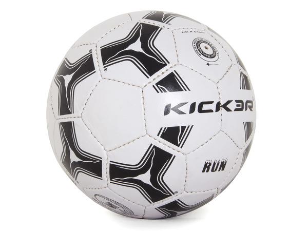 Футбольный мяч Larsen