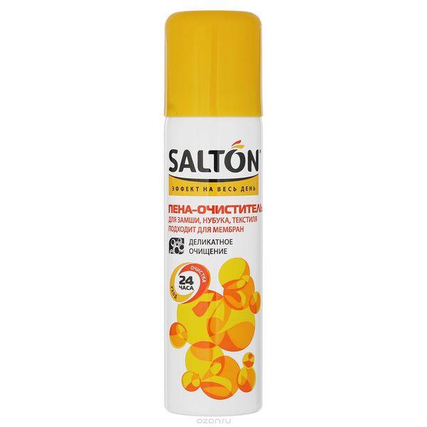 Пена-очиститель Salton для обуви