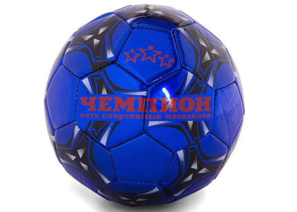 Мяч сувенирный Чемпион