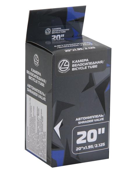 Камера Larsen 20*1.95/2.125 AV