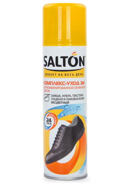 Комплекс-уход Salton 2в1 250 л