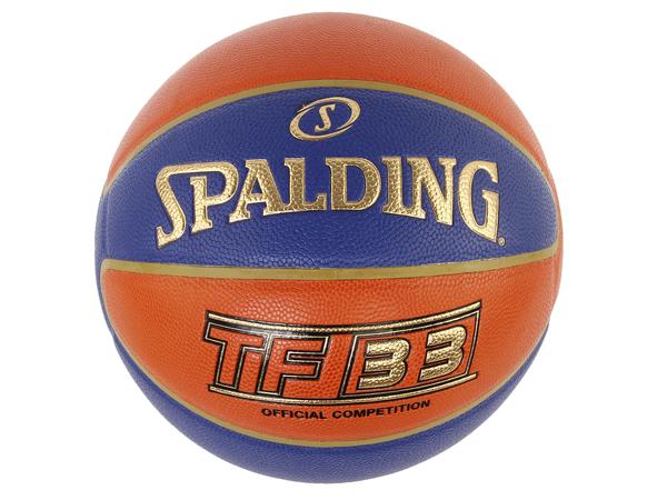 Мяч баскетбольный Spalding TF-33 76-010Z