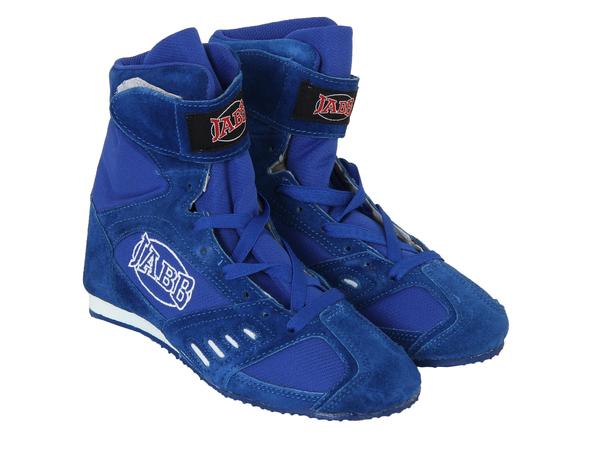 Боксерки Jabb XP1306 синие