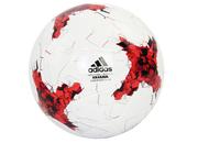 Мяч футбольный Adidas CONFEDJ290