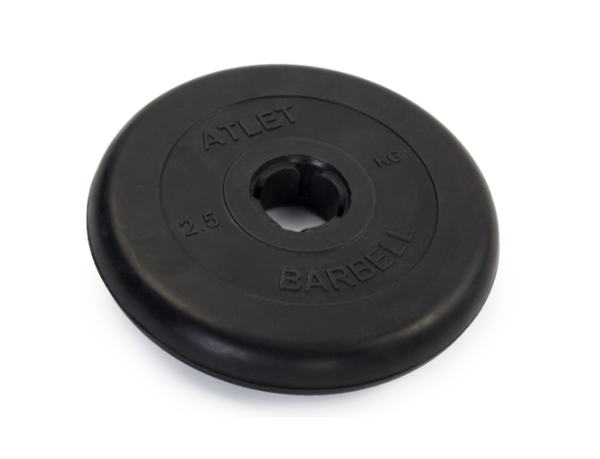 Диск MB Barbell d31 мм Atlet